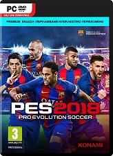 pro evolution soccer 2018 d1 edition elliniko pes 2018 photo