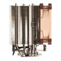 noctua nh u9s cpu cooler 92mm extra photo 2