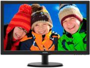 othoni philips 223v5lsb2 215 led full hd black