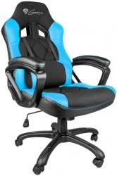 genesis nfg 0782 nitro 330 gaming chair black blue photo