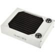 xspc ax120 single fan radiator 120mm white photo
